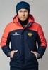 Nordski Mount теплый лыжный костюм мужской blue-red - 3