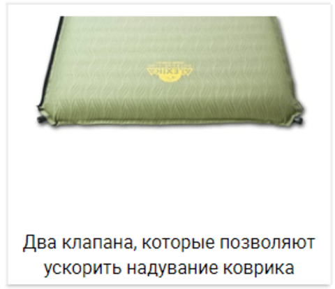 Alexika Grand Comfort самонадувающийся коврик olive