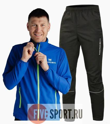 Nordski Motion Run костюм для бега мужской Vasilek-Yellow