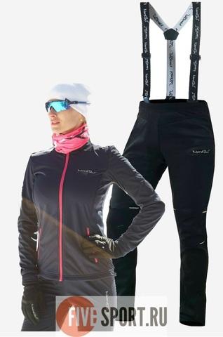 Nordski Motion Premium разминочный лыжный костюм женский BlueBerry-Pink