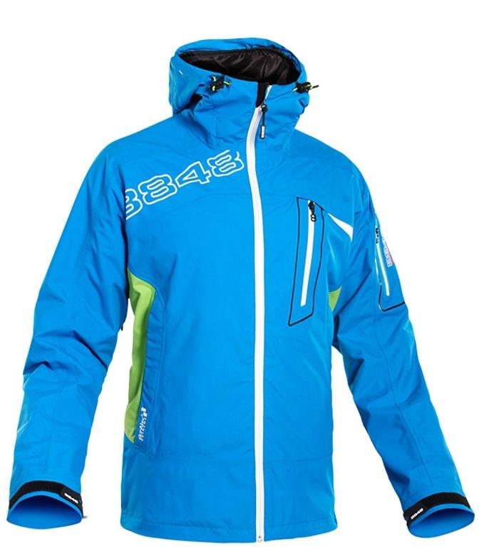 Горнолыжная куртка 8848 Altitude Primaloft Butwin