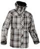 Горнолыжная куртка 8848 Altitude Gerhard Parka - 1