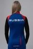 Nordski Premium Patriot лыжный жилет женский - 2