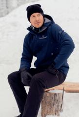 Nordski Pulse теплый лыжный костюм мужской темно-синий